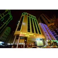 Шарджа,  Nejoum Al Emirate 3* Вылет 03.04.17, 5 ночей. Без питания. Стоимость указана за 1 человека в 2-х местном номере