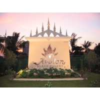 Avalon Beach Resort 4*