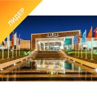 Шарм Эль Шейх,  Rixos Sharm El Sheikh Resort 5* Вылет  05.04.17, 6 ночей. Ультра Все Включено. Стоимость указана за 1 человека в 2-х местном номере