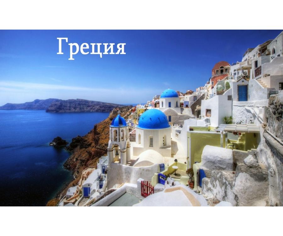 песочный, золотистый, туры в грецию на июнь 2016 сайт бесплатный